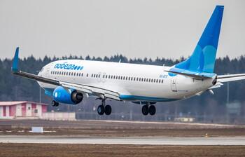Летом Победа будет летать по 81 российскому и 23 международным направлениям