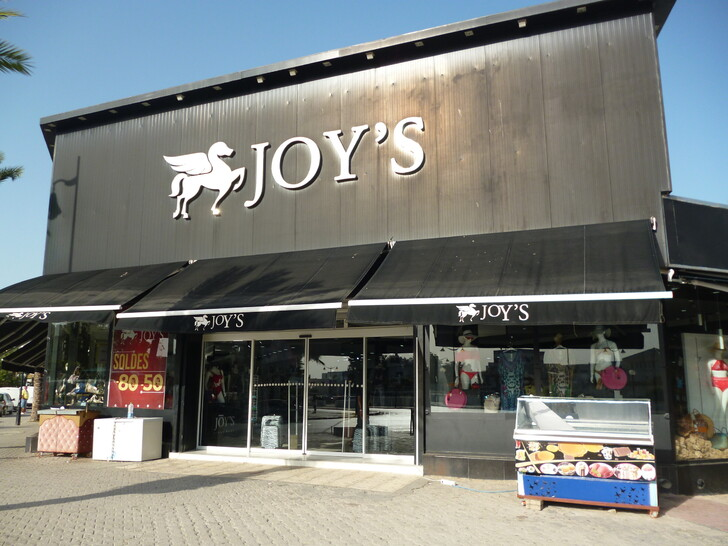 Туристический супермаркет