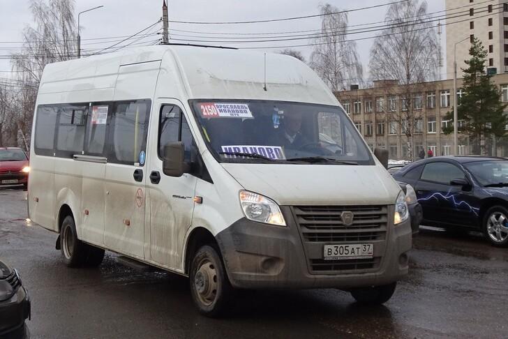 Автобус Ярославль — Иваново