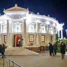 Театр Старого парка