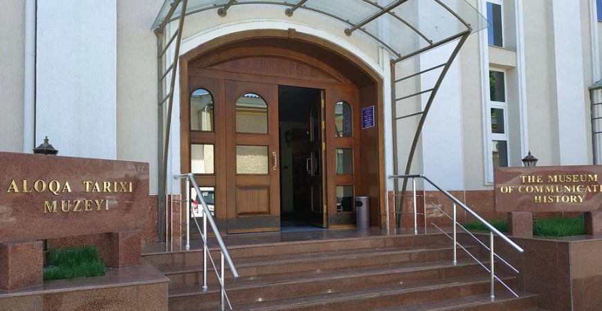 Музей истории связи Узбекистана