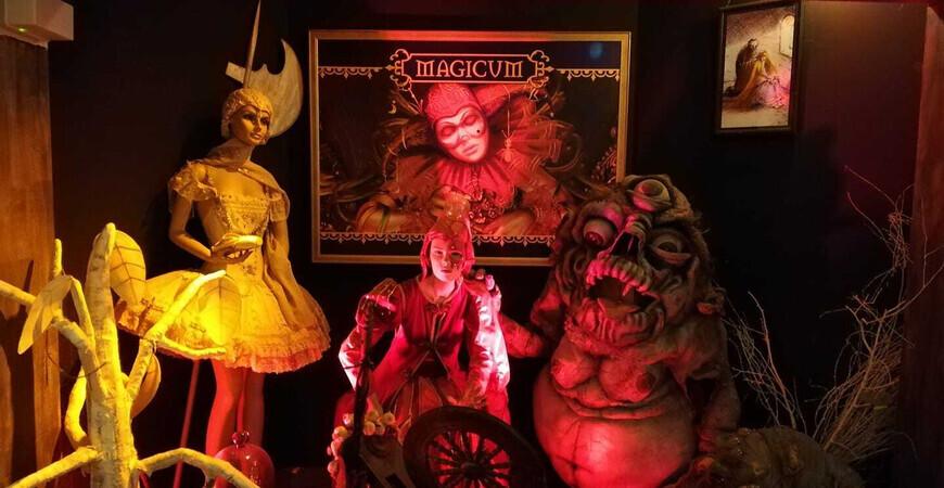 Музей магии Magicum
