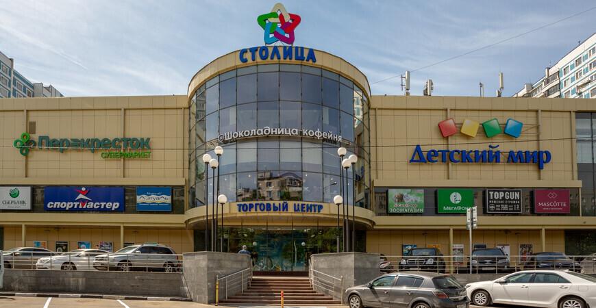 ТЦ «Столица» в Солнцево