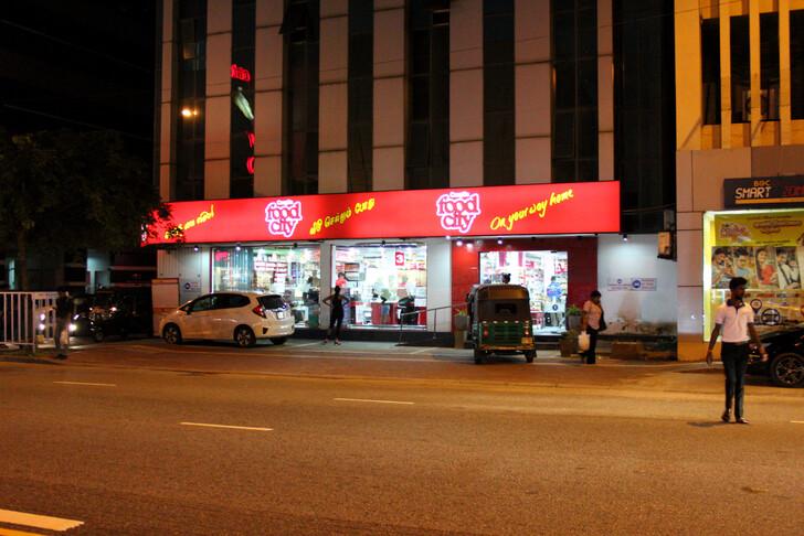 Супермаркет на Шри-Ланке
