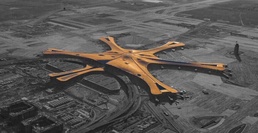 Международный аэропорт Пекина Дасин