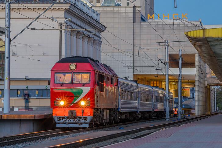 Поезд Минск — Рига
