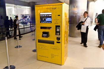 В Узбекистане будут развивать туризм, продавая золото через автоматы