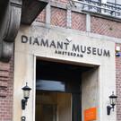 Амстердамский музей алмазов