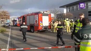 В Нидерландах произошёл третий взрыв за сутки