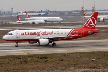 Турецкая авиакомпания Atlas Global объявит о банкротстве
