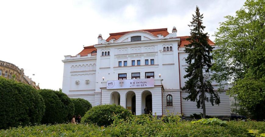 Русский драматический театр в Вильнюсе