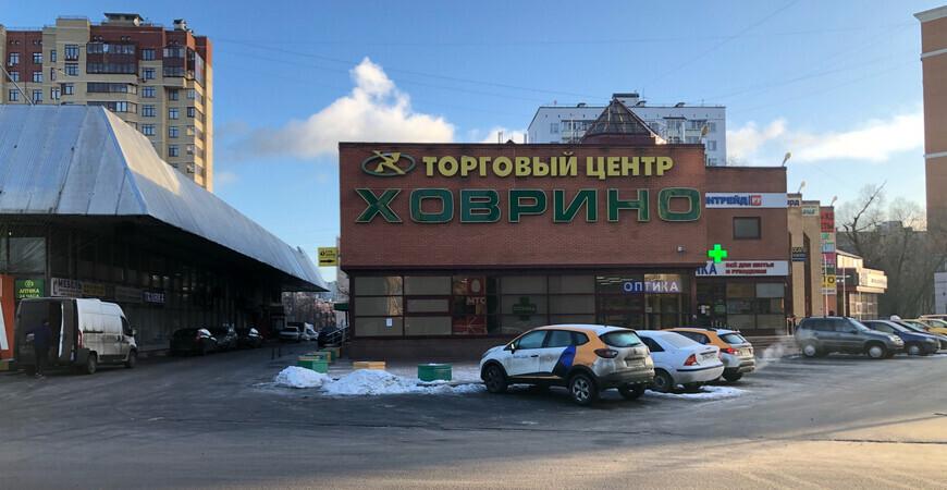 ТЦ «Ховрино»
