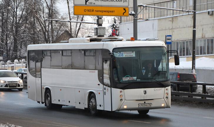 Автобус Ярославль — Переславль-Залесский