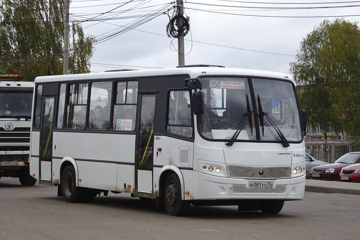 Автобус Ярославль — Некрасовское