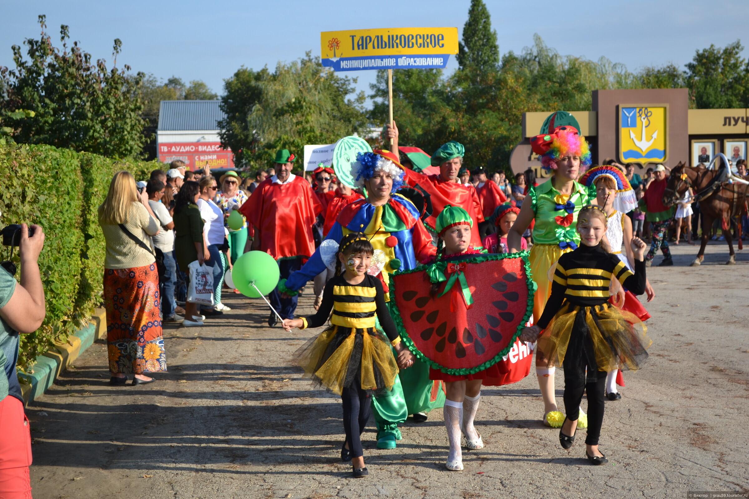 Фото типичного подольска с арбузного фестиваля