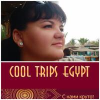 Турист Елена Мухаммед (Elena_Mukhammed)