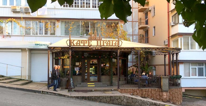 Кафе-кондитерская «Прага»