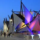 Выставочный центр «Fiera Milano»