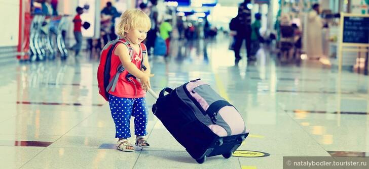 Нужен ли ребенку загранпаспорт в Турцию