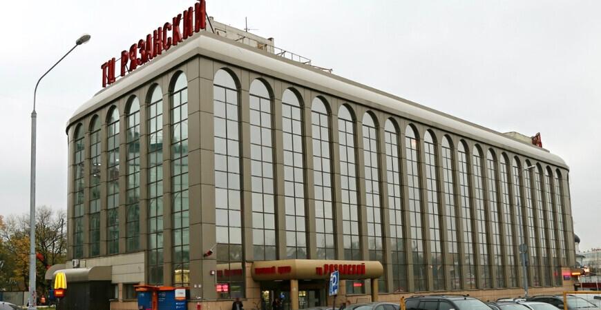 ТЦ «Рязанский»