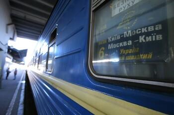 Пассажиров поезда Киев — Москва изолировали из-за китаянки с температурой