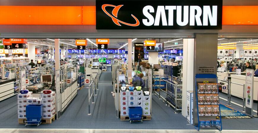 Магазин «Saturn» вМюнхене