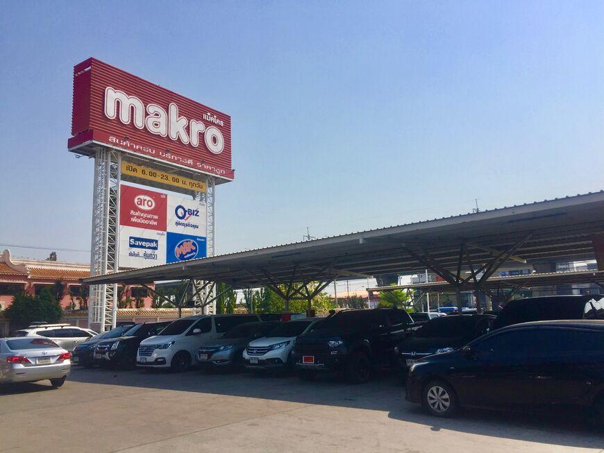 Магазин Макро в Бангкоке (Makro Bangkok) — на карте, отзывы, часы работы, фото, видео, как добраться