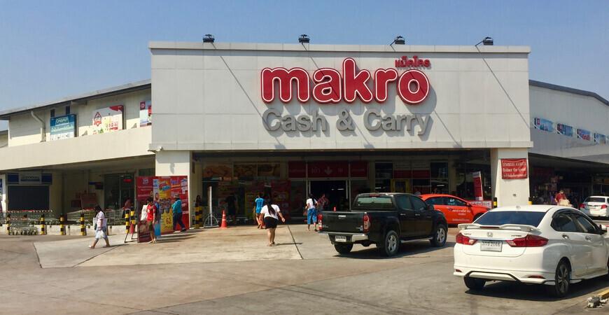 Макро на Пхукете (Makro Phuket)