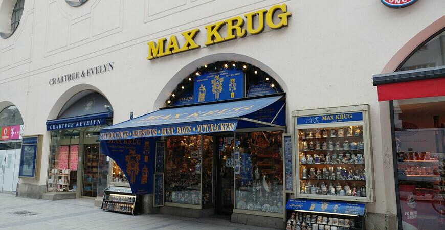 Магазин Max Krug