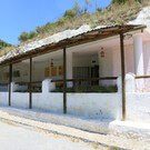 Музей пещер в Сакромонте