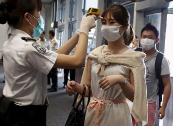 Власти США рекомендуют своим туристам не посещать Южную Корею