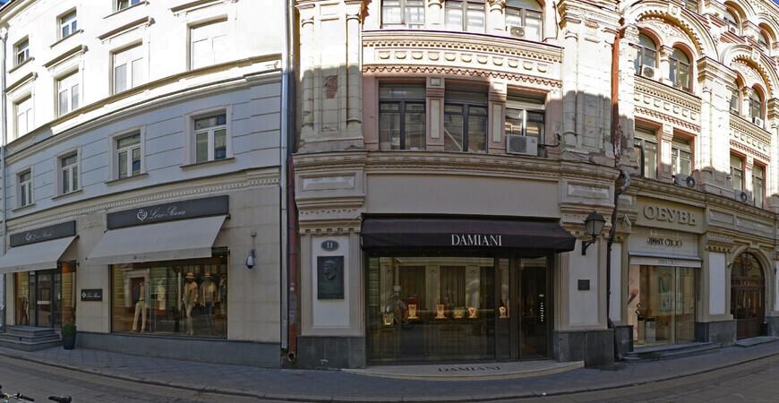 Магазин «Damiani»