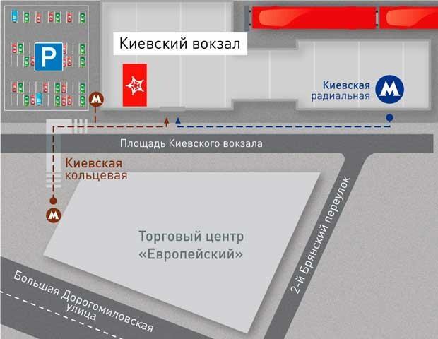 Как добраться из аэропорта Внуково