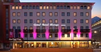 Постояльцы отеля в Австрии помещены в карантин