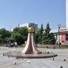Площадь Солнца в Тюмени