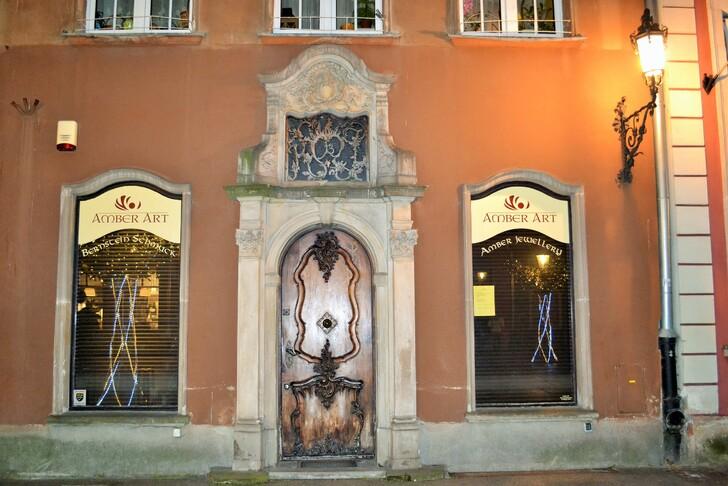 Магазин янтарных украшений