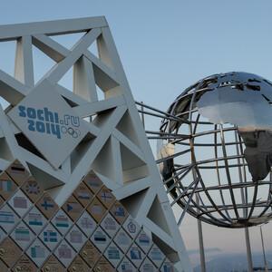 Сочи, Олимпийский парк, Нижнеимеретинка, Сочи Парк Отель