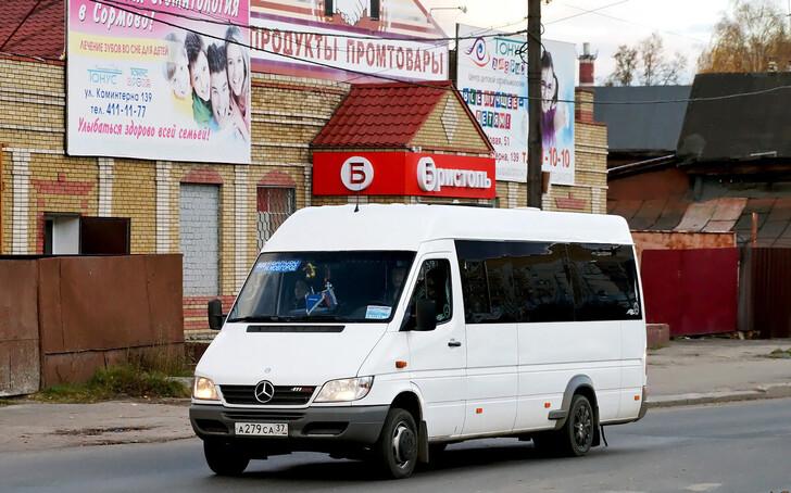 Автобус Иваново — Нижний Новгород