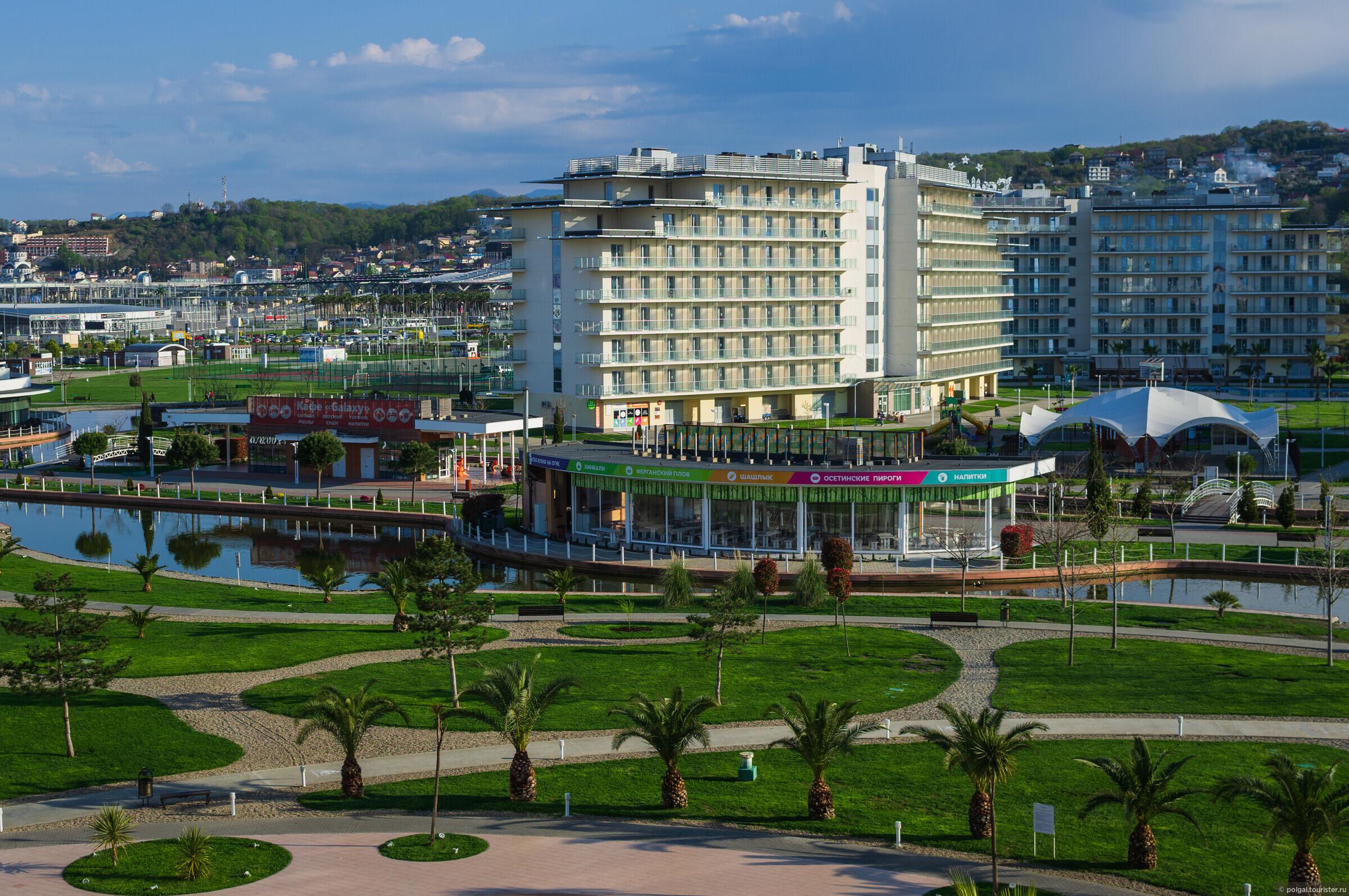 открытка сочи парк отель созданные методу мозаики