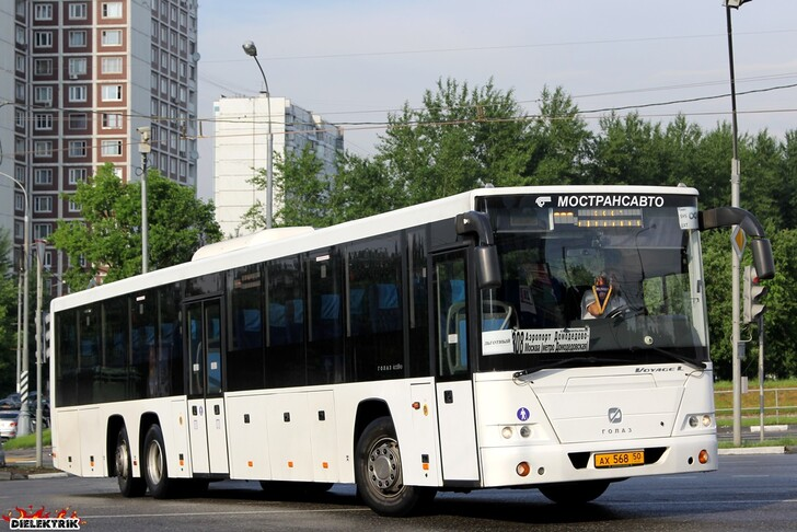 Как доехать от метро Домодедовская до аэропорта Домодедово