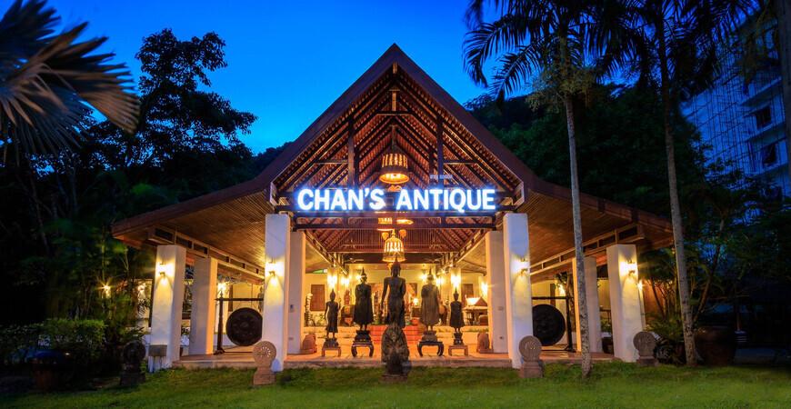 Антикварный магазин Chan's Antique на Пхукете