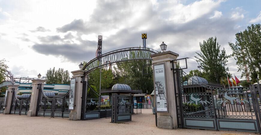 Парк аттракционов в Мадриде