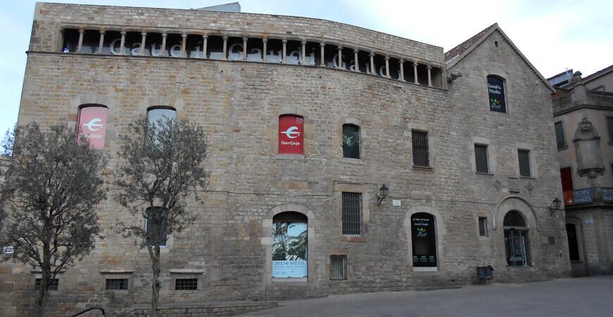 Центр Гауди в Барселоне