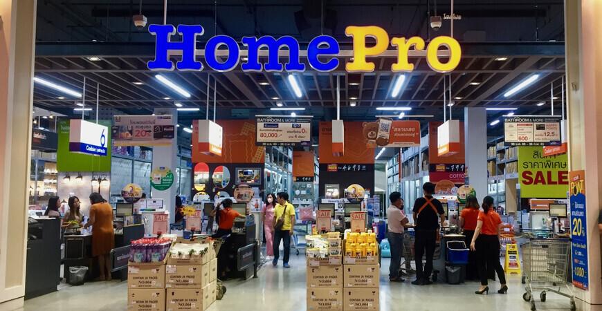 Магазин товаров для дома Home Pro на Пхукете
