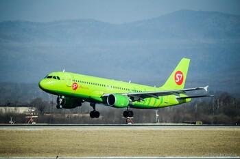 S7 разрешит вернуть билеты на свои рейсы за доплату от 1000 рублей