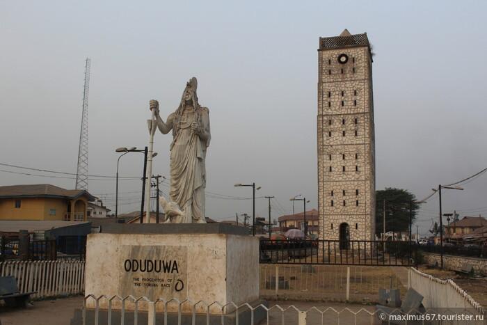 Нигерия. Ч - 7. Музей и Королевский дворец в городе Ифе