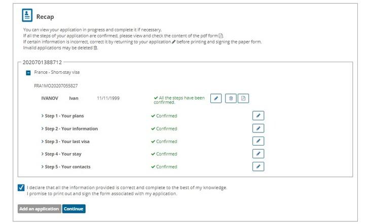 Последняя возможность откорректировать данные вашей онлайн-анкеты на визу во Францию