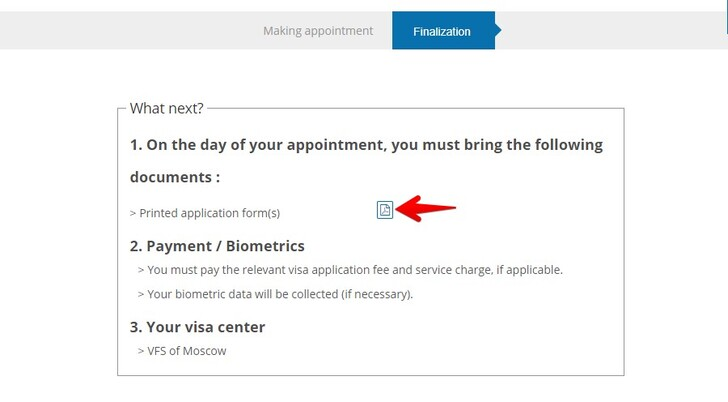 Скачать анкету на визу во Францию