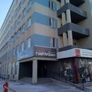 Визовый центр Испании в Самаре