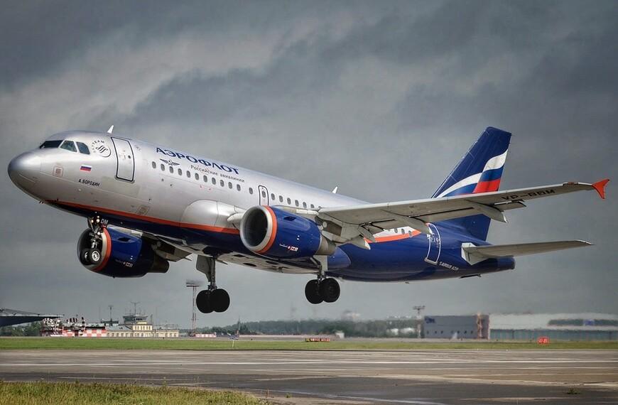 Переоформление билетов на самолет аэрофлот купить билет самолет иркутск